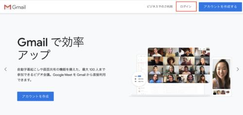 Gmailアカウント作成5