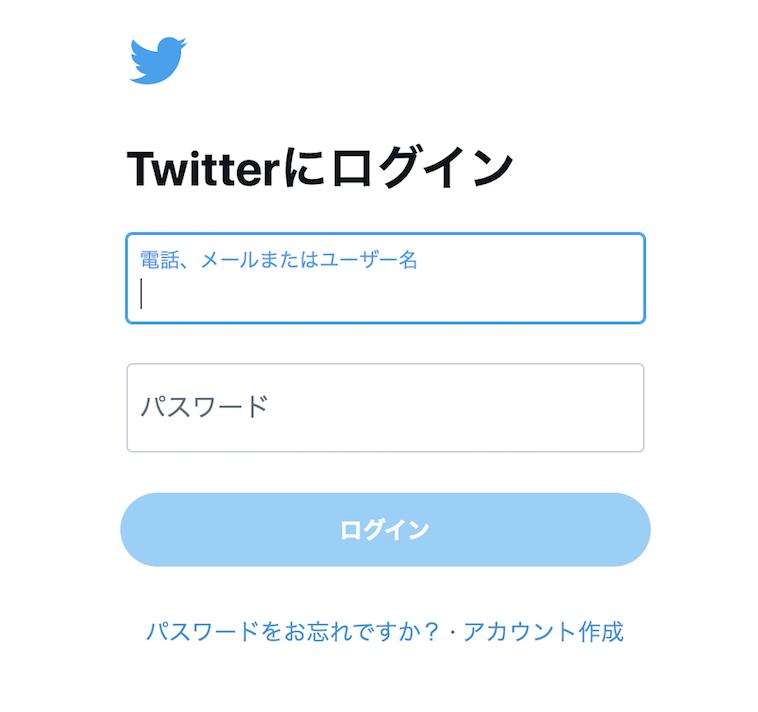 twitterstop1