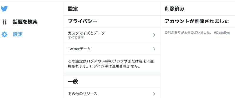 twitterstop7